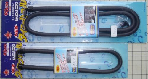 画像1: 貝沼産業 タイニーバブル 90cm用(エアーストーン)